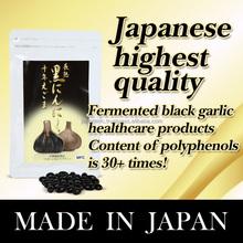 Natural folic acid capsules Black Garlic with effective made in Japan