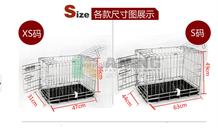 dog cage portable pet cage