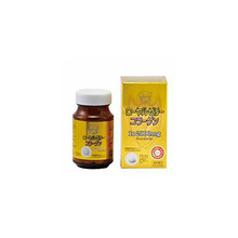 UNIMAT Royal Jelly Collagen Tablets (Japan) Vitamin Mineral for Health