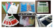 custom Super market plastic bags
