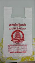 Printed plastic bag direct manufactory