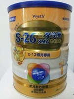 S26 Gold Baby Formula 900g - ALL Step