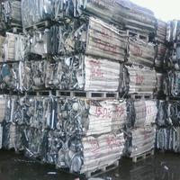 H029 milberry copper scrap 99.98%/scrap aluminum copper radiator Grade A
