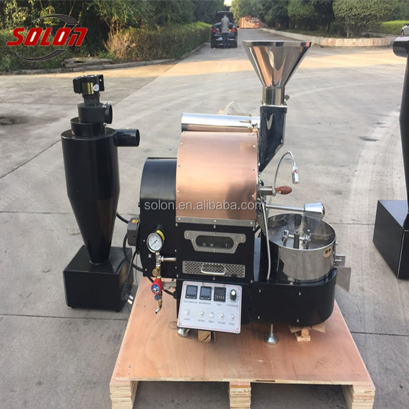 coffee roasting machinery.jpg