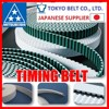 Pu Mitsuboshi Timing belt ( polyurethane )( used sewing machines ) from Japanese Supplier