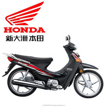Honda 100cc scooter 100-41E