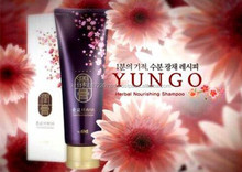 Yungo hair cleansing treatment