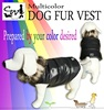 High-grade and High quality dog house dog vest at reasonable prices , small lot order available