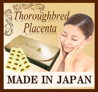Beauty Enrichment Skin Whitening Supplements Horse Placenta Capsule