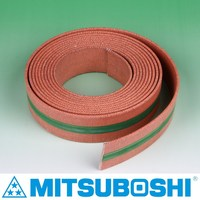 Mitsuboshi Belting,Flat Belt.For textile machinery,Agricultural machines.Made in Japan.(endless flat belt)