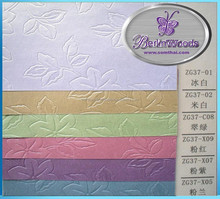 ZG37 Pearl paper colorful embossing - Plum (Single side)