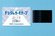 Adhesive and digital room thermometer label/Reversible temperature indicator/Waterproof