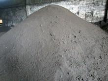Midori 333 Certified Organic Fertilizer