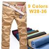 mens baggy chino trousers pants - OEM high waist slimming pants