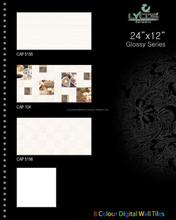 New Arrival & Cheapest Top Grade Firebrick Ceramic Wall Tile 30x60 exp 5196