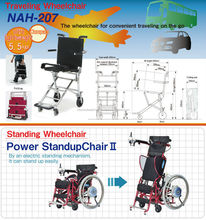 Durable and Easy to use wheelchair for travel at reasonable prices , OEM available, small lot order available