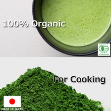 Organic and High quality chinese tea set Shizuoka organic green tea matcha made in Japan for Edible processed goods Flavorful