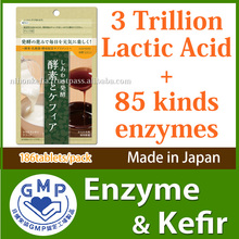 Easy to take and Effective natural supplement ( Probiotics Yeast Enzyme ) with multiple functions made in Japan