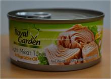 Light Meat Tuna Chunk in Vegetable Oil (EOE)