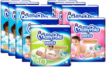 Wholesale Disposable Diaper Baby Disposable Sleepy Baby Diaper