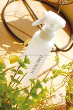 All natural Japanese nanosense deodorizing air freshener spray