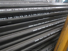 """high frequency welded steel pipe to API, ERW steel pipe to BS, ASTM, KS, JIS 1/2"""" to 8"""""""