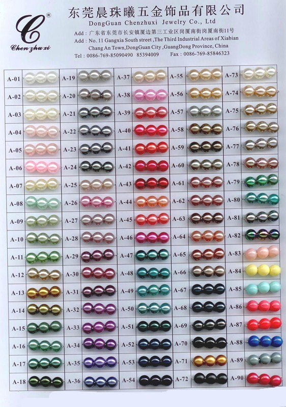 plastic pearl color chart_