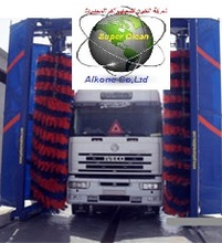 Alkone automatic bus wash system