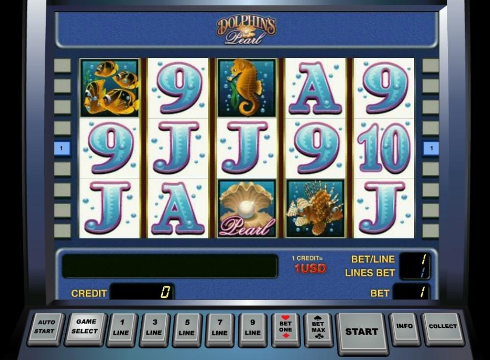 Онлайн игровые автоматы gamnator играть