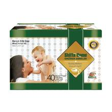 Maternity Baby Nursing Mother Suppor Tea Breastfeeding Tea Increase Women Breast Milk Tea Bag 40 bags