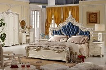 Classic luxury adult french bedroom furniture set 9829