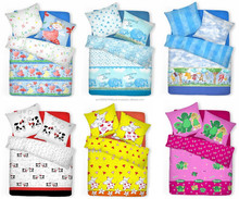 Kids Knitted Bed Sheet Set 100% Cotton