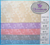 ZG84 Pearl paper colorful embossing - Shan Ying Wen (Single side)