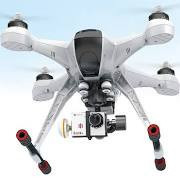 Free Home Delivery & Shipping +Discount Price On Quadcopter & Aircraft