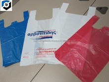 Tshirt carry out bag