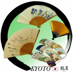 Original and Reliable bamboo hand fan ribs at reasonable prices in bulk