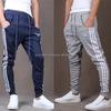 unisex casual sweatpants -Warm-up Fleece sportswear Sweat pants men