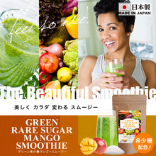 High quality long preservable food smoothie bar green rare sugar mango enzyme smoothie , OEM available