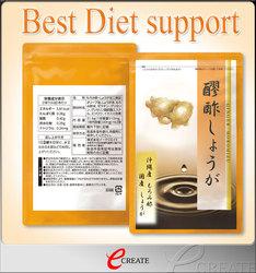 Healthy natural slimming best diet pill ginger malt vinegar supplements for anti-aging , OEM available