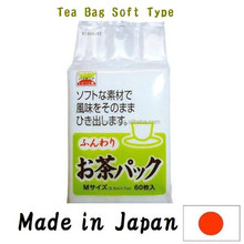 Japan Various types of and Reliable coffee pods filter paper tea bag Easy to use