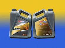 high performance motor oil