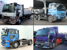 Durable and High quality used nissan ud trucks at reasonable prices long lasting