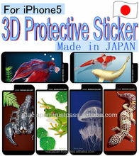 Carp and other animal design Protective smart phone sticker