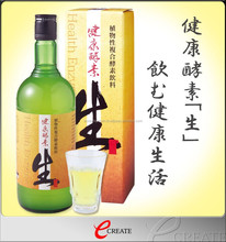 Reliable and Anti-aging nutritional drink fresh health enzyme drink for health-oriented people