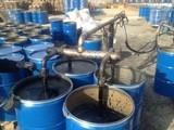LIQUID GILSONITE WITH 45% NATURAL ASPHALT WATER BASE