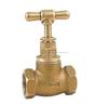 China manufacturer high pressure brass water stop cock valve ZAT-DX0790