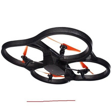 DISCOUNT FOR Buy 2 get 1 free Parrot AR Drone 2.0 Elite Edition Quadricopter - Frontgate