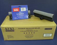 "Kuki Collection Black Plastic Squeegee Head 8"""