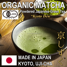 Deep Flavor And Top Quality Matcha Wholesale Japanese Green Tea For Japanese Foods, Made in Japan, Kyoto Uji Brand