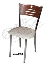 replica metal dining chair